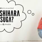 higashihara1