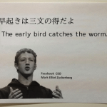 2013_06_16_15_37.png