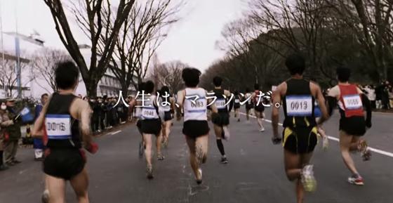 人生はマラソンだ01.png