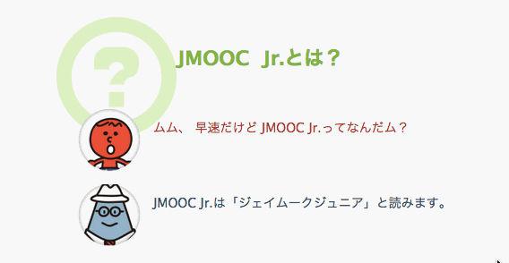 mini1408750758