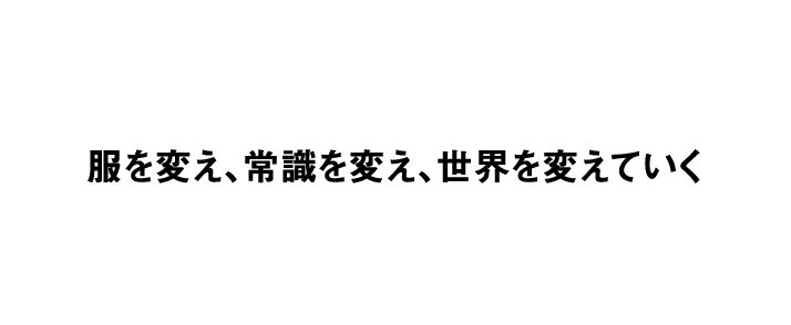 mini1412986144