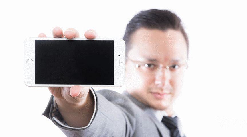 mini1419457509