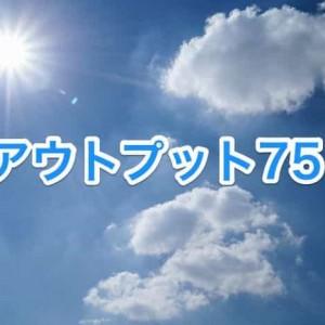 mini1451804940-min