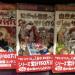 韓国の科学漫画サバイバルシリーズがバカ売れ!で気づいたこと。